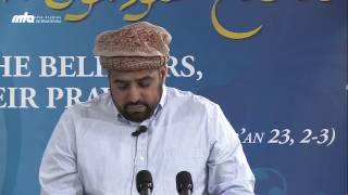 Recitation of The Holy Quran with Translation: 2nd Day Jalsa Salana USA West Coast 2013
