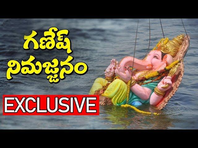 Ganesh Nimajjanam 2019 | Ganesh Nimarjanam In Tank Bund | Hyderabad Ganesh Nimajjanam 2019