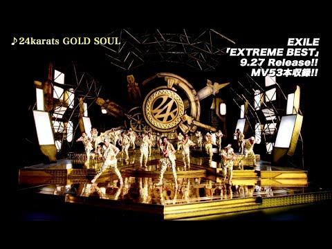 EXILE / 9/27発売「EXTREME BEST」MV53曲全曲ダイジェスト