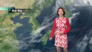 MBC경남 뉴스투데이 2017 04 12 오늘의 날씨