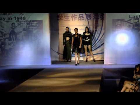 Fashion Show at Chengdu Textile College by Suan Sunandha Rajabhat University - Thailand Vol. 2