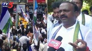 Machilipatnam MP YCP Candidate Vallabhaneni Balashowry Nomination | TV5 News
