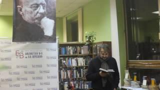 Сергей Геворкян - Сумбур вместо музыки, библиотека Вересаева Арт-Салон Мастер