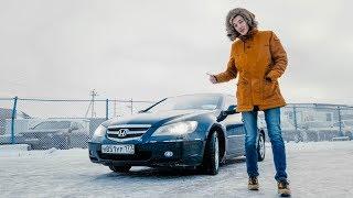 Honda Legend за 500 тыс. Как Купить ПАМЯТНИК