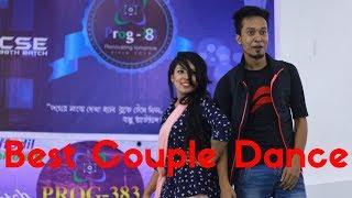 Best Couple Dance Performance - Akashete Lokkho Tara by Abid & Jui #Prog383