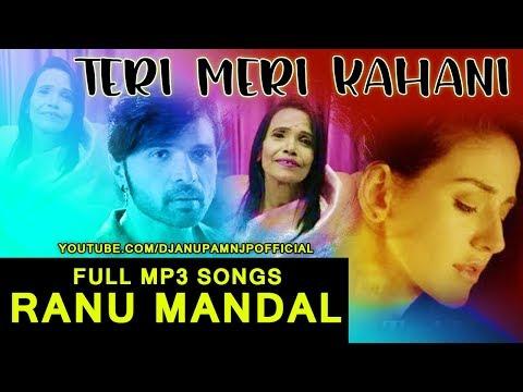teri meri meri teri prem kahani mp3 song free download