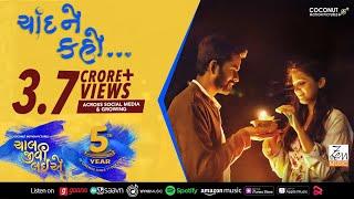 Chaand Ne Kaho Song | Sachin Jigar | Jigardan Gadhavi | Chaal Jeevi Laiye | In Cinemas Now
