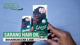 Sarang Hair Oil-Uses-Review-Side Effects | बालो की हर समस्या का इलाज | Effective Hair OIl