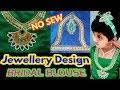 NO SEW Aari Work Jewellery Design Bridal Blouse Grand headband DIY