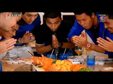 ช็อตเด็ดกีฬาแชมป์ | FoodBall คุยไป ชิมไป บอลไทย | 29-12-57