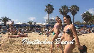 Pantachou Beach, Ayia Napa Cyprus | Пляж Пантаху, Айя-Напа Кипр