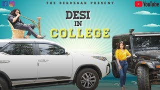 Types Of Desi In College || Rohit Sehrawat