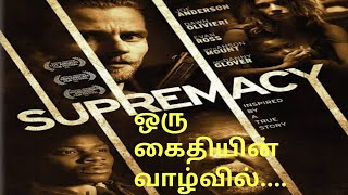 SUPREMACY  thriller movie|Tamil dubbed hollywood movies|Story Explained in Tamil|தமிழ் விளக்கம்