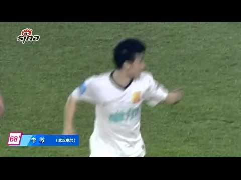 Li Wei goal, 2013 CSL round 1, Wuhan vs Jiangsu