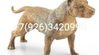 """Сувениры""""собака символ 2018 года"""""""
