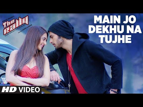 Main Jo Dekhu Na Tujhe Video Song | The Rally | Mirza & Arshin Mehta