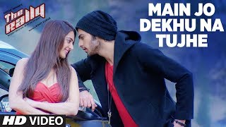 Main Jo Dekhu Na Tujhe Song | The Rally