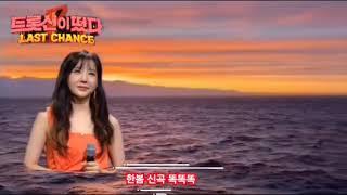 """다음 한봄 팬카페 봄나라 홍보""""""""똑똑…"""