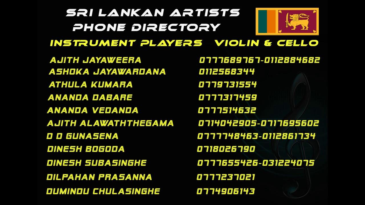 SRI LANKAN ARTISTS PHONE DIRECTORY INSTRUMENT PLAYERS - YouTube