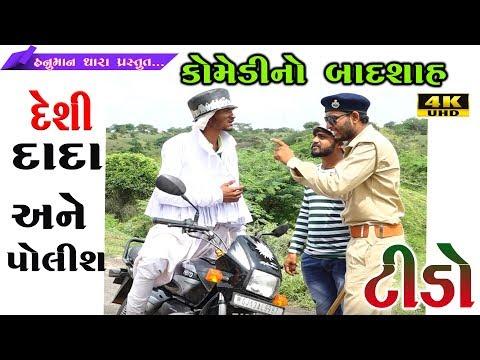//   // HD  //Hanuman Dhara Chotila