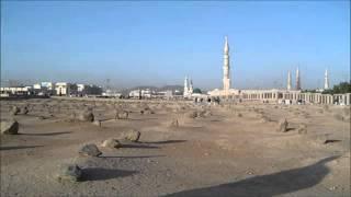 Ziyarat 4th Imam Ali ibne Hussain a s ,as Sajjad ,Zain ul Abideen,Jannat al Baqi