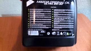Моторное масло Mazda Original Oil ULTRA 5w30 5л.(Моторное масло Mazda Original Oil ULTRA 5w30 5л., 2015-07-15T09:52:18.000Z)