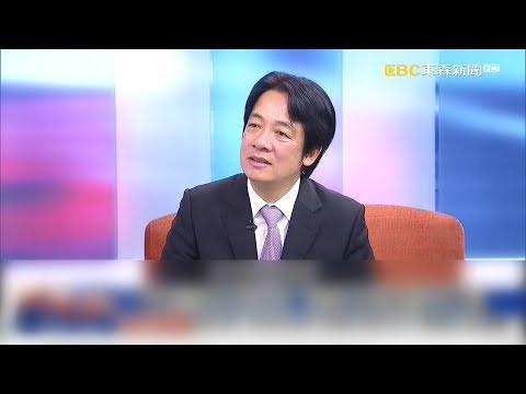 綠營初選蔡賴交鋒 蔡英文:沒有誰讓誰 20190524 公視中晝新聞