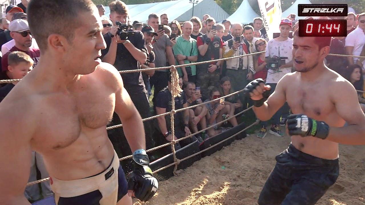 Азиатский Воин против Чемпиона СТРЕЛКИ !!Хороший Бой