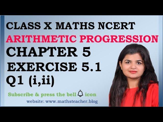 Chapter 5 Arithmetic Progression Ex 5.1 Q1(i,ii) Class 10 Maths