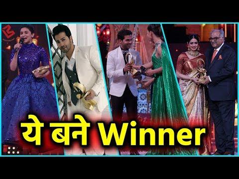 Zee Cine Awards 2018 Winner List| Varun,Alia and Akshay Kumar win big