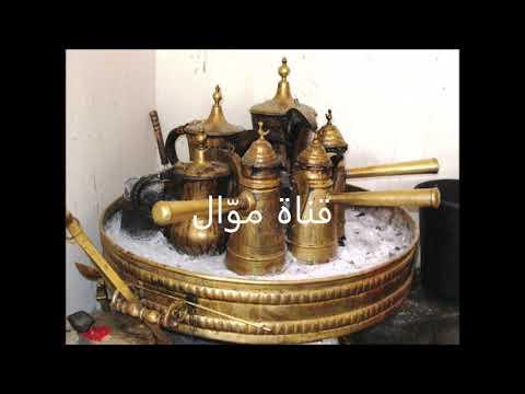 حداء حفلة شفاعمرو ( قديم ) الشاعر موسى حافظ والمرحوم ابو غازي والشاعر غانم الاسدي