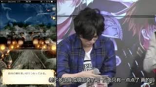 増田俊樹、ゲーム実況ww 増田俊樹 検索動画 48