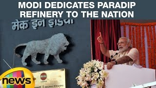 PM Modi Speech After Inaugurating Paradip Oil Refinery In Odisha | Mango News