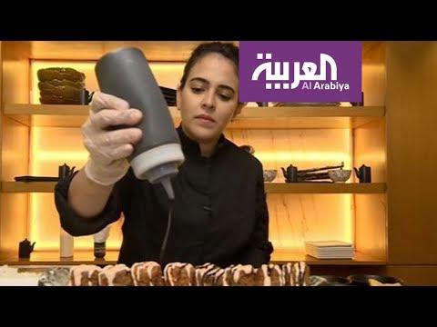 صباح العربية | خلود عولقي تخلت عن الماجستير من أجل -السوشي-  - نشر قبل 3 ساعة