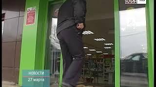 видео Мокшино — Официальный сайт