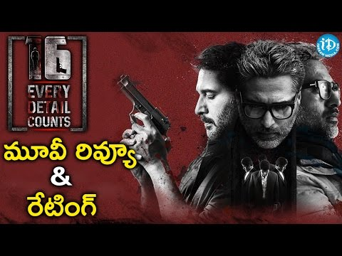 16 Movie Review || 16 Movie Rating || Karthick Naren || Rahman || Jakes Bejoy || Tollywood Tales