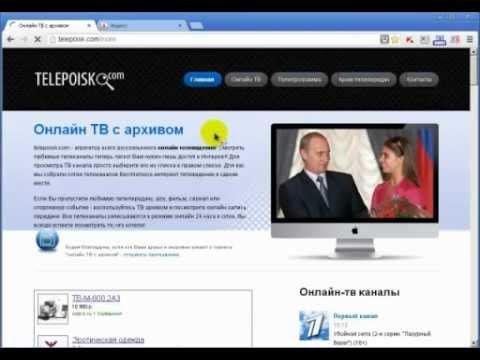 Смотрите онлайн ТВ - 1000-