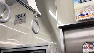 【三菱SiC】東急9020系9223号車(ソフト変更車・ユニット連結部有)走行音 / Tokyu-9020 Sound