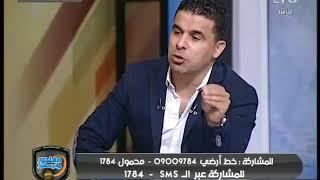 محمد حلمي يفجر مفاجأة: ممدوح عباس رفض
