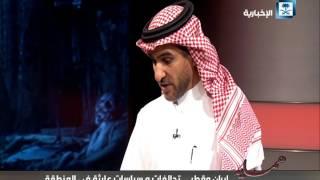 الوقاع: القطريون اعترفوا على الهواء مباشرة بأن قطر دعمت الإرهاب لأعمال خيرية