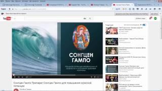 YouTube арбитраж. Последняя серия(, 2015-07-09T07:14:07.000Z)