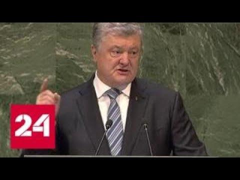 'Президент мира' предупредил