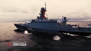 Ракетные корабли Балтфлота уничтожают «врага»: яркие кадры маневров