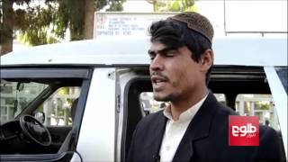 Unknown Gunmen Kill 6 Civilians / مردان مسلح ناشناس ۶ غیرنظامی را در کندهار کشتند