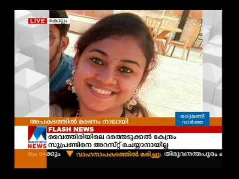 Kollam accident; death toll 4 | Manorama News