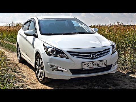 Почему не понравился Солярис на ходу Тест драйв Hyundai Solaris 2014 1,6 АКПП