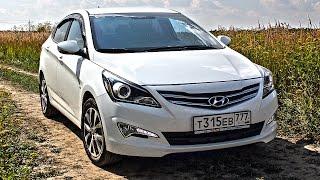 Почему не понравился Солярис на ходу Тест драйв Hyundai Solaris 2014 1,6 АКПП смотреть
