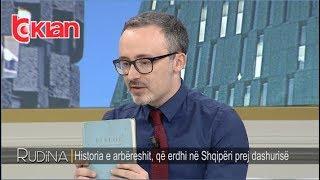 Rudina - Historia e Arbereshit, qe erdhi ne shqiperi prej dashurise! (19 mars 2019)
