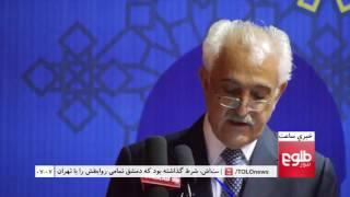 LEMAR News 14 October 2016 /د لمر خبرونه ۱۳۹۵ د تلې ۲۳