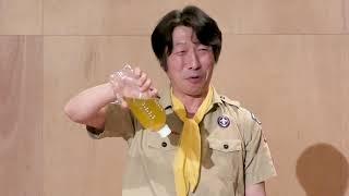 一人コント 「ペットボトル」 【ダブルエッジ】 □田辺日太 1967年6月23...